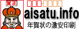 aisatu.info