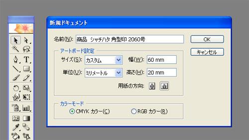 画面キャプチャー1