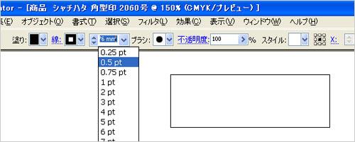 画面キャプチャー4